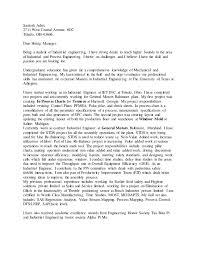 santosh adivi cover letter