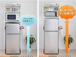 top of fridge storage livingut rakuten global market rack refrigerator top rack kitchen