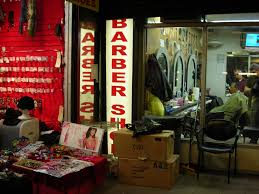 the world u0027s best photos of barbers and newyorkcity flickr hive mind