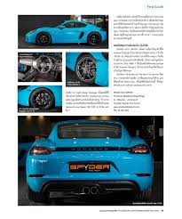 miami blue porsche the new 718 boxster u0026cayman เท บาดใจก บส ใหม miami blue