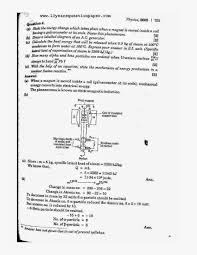icse 2005 exam physics science paper 1 board solved question