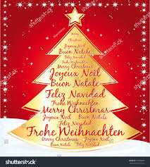 gold christmas tree best wishes several stock illustration
