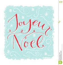 joyeux noel christmas cards joyeux noel saying means merry christmas modern