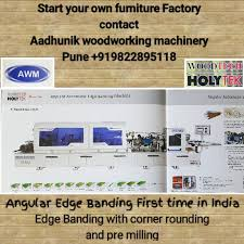 aadhunik woodworking machinery professional profile