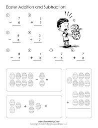 math addition subtraction worksheets koogra
