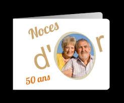 50 ans de mariage noce de quoi carte d invitation mariage 50 ans noces d or planet cards