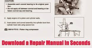 download honda trx repair manuals download 1988 2009 honda trx300