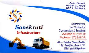 krantisurya jotirao fule forum of socio commercial u0026 industrial