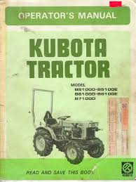 kubota b5100 b6100 b7100 owners manual