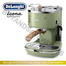 Delonghi Icona Toaster Green Delonghi Icona Coffee Ebay