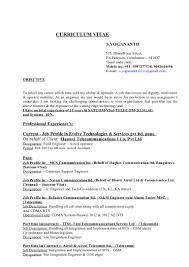 Package Handler Resume Sample by S Yogananth Biodata Updated New 2015
