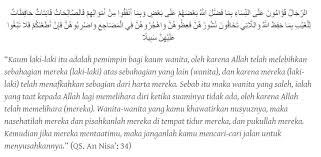 kewajiban istri yang menjadi hak suami dalam islam warohmah warohmah