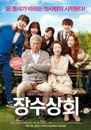 film drama korea pure love 82 best korean drama images on pinterest drama korea korean