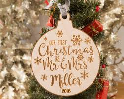 our ornament married personalized