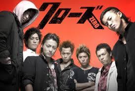 Download Film Genji Full Movie Subtitle Indonesia | download film crows zero 1 full subtitle indonesia