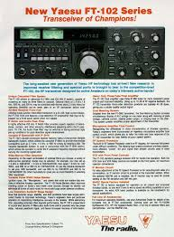 n2ckh amateur radio software