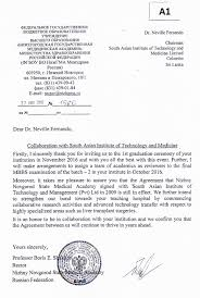 Appointment Letter Sinhala Response Of Saitm To The Joint Statement Issued By The Deans Of
