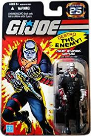 Cobra Commander Halloween Costume Amazon Joe Hasbro 25th Anniversary 3 3 4