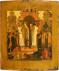 akathist of thanksgiving full of grace and truth the procession of the venerable wood of
