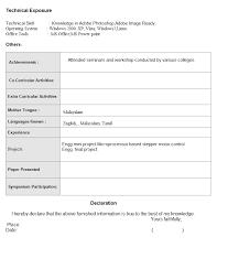 miscellaneous net biodata sample for professionals