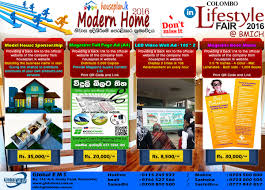 Global House Plans Advertising With Us න ව ස ස ලස ම හ