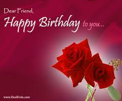 happy birthday dear friend greeting cards create friends birthday