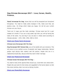 2017 chinese zodiac sign dog chinese horoscope 2017 by astrovidhi issuu