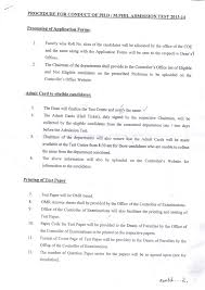 Extended Definition Essay Example Aligarh Muslim University Faculty