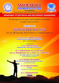 Pongal Invitation Cards Mahendra Engineering College Top Engineering College In Tamilnadu