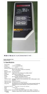 조직처리 pcr 원심분리기 정량기 점도계 전기영동 분광광도계 전자저울
