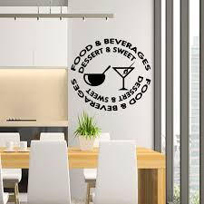 stickers muraux cuisine citation sticker cuisine citation agréable food beverages stickers