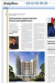 ongoing projects in pune by kundan spaces 2 3 4 u0026 5 bhk