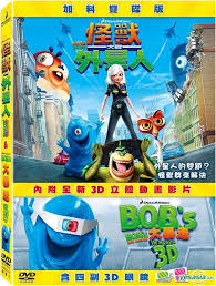 yesasia monsters aliens dvd 2 disc edition taiwan