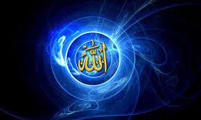 allah name wallpapers 48 allah name wallpapers and photos in
