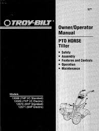 troy bilt tiller 12069 7hp user guide manualsonline com