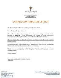 sample contribution packetsample donation letters 4 donation