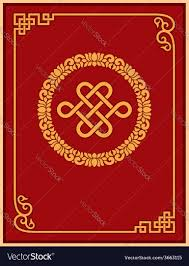 Chinese Design by Chinese Oriental Frame And Layout Design Vector Image