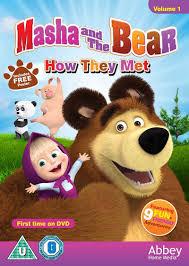 masha bear met dvd hmv store