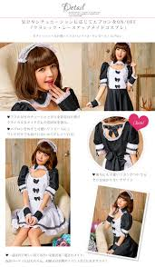 halloween costume maid osharevo rakuten global market puffy straining maid