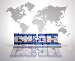 Israel World Map by Word Israel With Israeli Flag On A World Map Background Stock