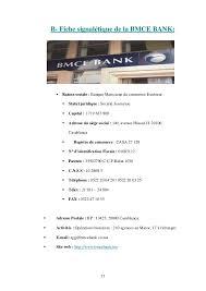 adresse siege bmce casablanca bidah hicham bmce bank imprimé