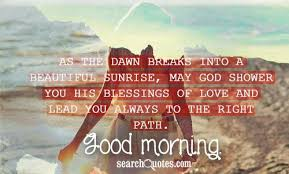 good morning love letters quotes