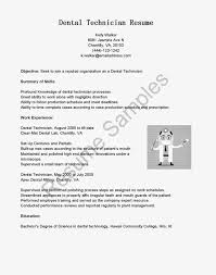 Sample Dental Resume by Dental Lab Technician Cover Letter