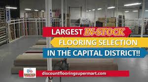 discount flooring supermart commercial