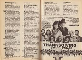 thanksgiving day parade coverage garage sale finds what was on tv november 20th through 26th 1982