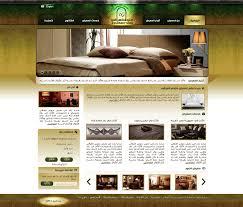 best furniture design websites home decoration ideas designing