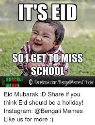 Eid Memes - 65 funny eid mubarak memes images eid funny jokes or sms