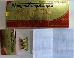 nangen zengzhangsu capsules jpg