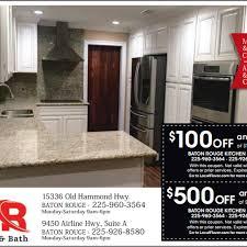 home baton rouge kitchen and bath