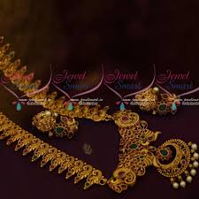 Traditional Design Nl11731 Matte Gold Plated Peacock Traditional Design South Indian
